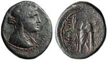 "Ancient Coins - Phoenicia, Marathos AE23 ""Veiled Berenike II & Marathus by Column"" CY 105"