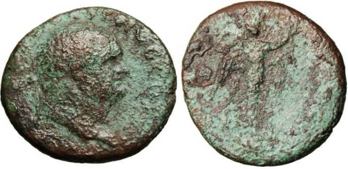 "Ancient Coins - Vespasian, AE As ""VICTORIA NAVALIS Victory"" Rome 77-79 AD RIC 601"