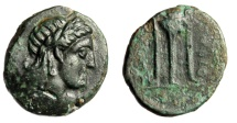 "Ancient Coins - Seleukid Kingdom: Antiochus III The Great ""Apollo & Tripod"" Sardes Rare VF"