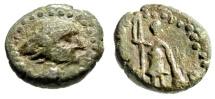 "Lycia, Oinoanda AE15 ""Hermes, Winged Diadem & Ares, Shield OA"" VF Rare"