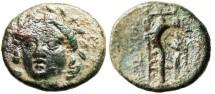 "Ancient Coins - SCARCE Ionia Kolophon (Colophon) ""Apollo Facing & Tripod"" AE18"