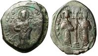 "Ancient Coins - Constantine X Ducas AE Follis ""Christ Standing & Eudocia With Emperor & Cross"""
