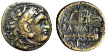 "Ancient Coins - Alexander III The Great AE20 ""Herakles & Club, Bow-in-Case, Torch"" Good VF"