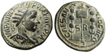 "Ancient Coins - Philip II AE26 ""Vexillum Two Standards"" Pisidia Antioch Rare BMC 122 Variant"