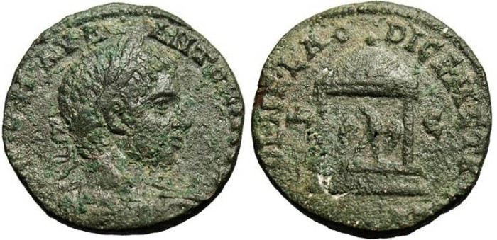 "Ancient Coins - Elagabalus, AE 23 ""Eagle Domed Shrine"" Syria, Laodicea Rare Unpublished"