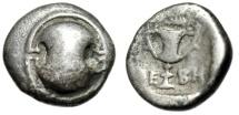 "Ancient Coins - Boeotia, Thebes AR Hemidrachm ""Boeotian Shield & Kantharos, Club"" gF Toned"