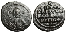 """Ancient Coins - Anonymous 32mm Follis """"Christ Facing With Gospels & Jesus Christ King of Kings"""""""