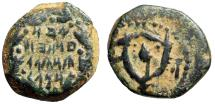 Ancient Coins - John Hyrcanus I Yehohanan AE Prutah Unpublished Legends Variety Well-Struck gVF