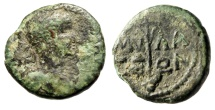 """Ancient Coins - Augustus AE17 of Caria, Mylasa """"Combined Trident & Labrys, Crab"""" Very Rare"""