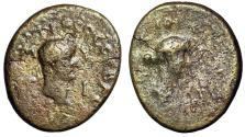 "Ancient Coins - Tiberius AE21 of Mytilene, Lesbos ""Head of Livia"" Very Rare"