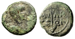 "Ancient Coins - Augustus AE17 of Caria, Mylasa ""Combined Trident & Labrys, Crab"" Very Rare"