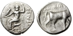 """Ancient Coins - Crete, Praisos AR Stater """"Zeus Seated & Bull Walking Right"""" Extremely Rare VF"""