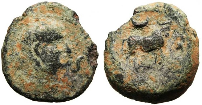 """Ancient Coins - Spain, Castulo AE Semis """"Bull Standing"""" 25mm Larger Sized Module"""