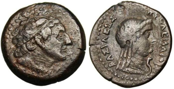 "Ancient Coins - Ptolemy V Epiphanes ""Bust of Libya"" Cyrene Mint gVF"