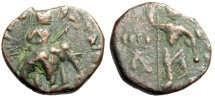 """Ancient Coins - Kushan Empire: Huvishka AE Tetradrachm """"Riding Elephant & Siva, Trident"""" gVF"""