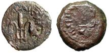 """Ancient Coins - Judean Procurator: Pontius Pilate AE Prutah 29 CE """"Three Grain Ears & Simpulum"""""""