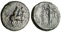 "Ancient Coins - RARE Antiochus II Theos AE20 ""Dioscuri on Horses & Athena With Javelin"""
