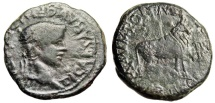 """Ancient Coins - Tiberius AE 28mm """"Bull Standing"""" Spain, Turiaso M Pont Marsus & C Vegetus Rare"""