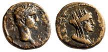 "Ancient Coins - Claudius I AE17 ""Veiled Tyche CY 108 44/5 AD"" Syria Decapolis, Gadara Near VF"