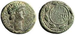 """Ancient Coins - Nero & Agrippa II of Judea, Caesarea Panias (as Neronias) AE25 """"Legend"""" nVF"""