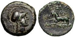 """Ancient Coins - Cilicia, Aigeai AE18 """"Helmted Athena & Lying Goat"""" Good VF Scarce"""
