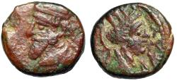 "Ancient Coins - Kingdom of Parthia: Vologases III AE Dichalkous ""Turreted Tyche, Date"" Good Fine"