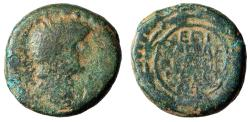 "Ancient Coins - Nero & Agrippa II of Herodian Kingdom of Judea ""Legends in Wreath"" Neronias"