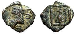 "Ancient Coins - Kingdom of Parthia: Gotarzes AE Chalkous ""Half Length Tyche With Palm"" Very Rare"