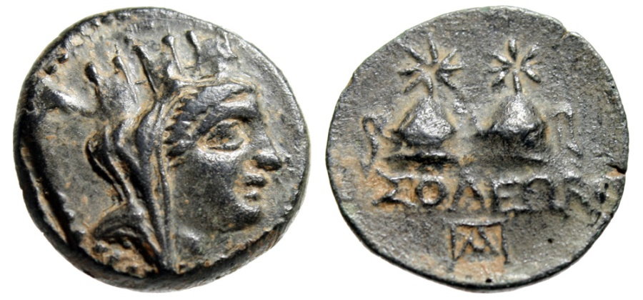 "Ancient Coins - Cilicia, Soloi AE20 ""Turreted Head of Tyche & Caps of Dioscuri"" Rare Choice EF"