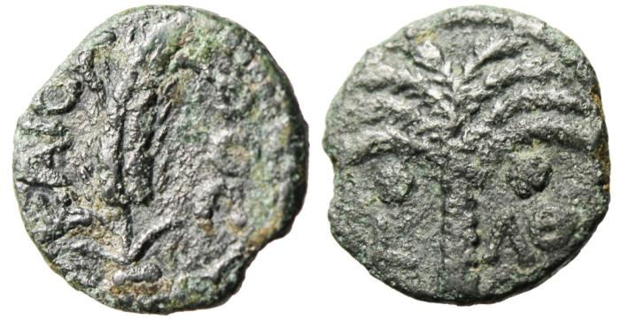 "Ancient Coins - Judaea, Marcus Ambibulus Prefect Under Augustus AE Prutah ""Barely & Palm"""