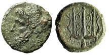 "Ancient Coins - King of Syracuse: Hieron II AE19 ""Poseidon & Trident, Dolphins"" VF"