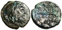 "Ancient Coins - Macedonian Kingdom (Time of Perseus) AE24 ""Poseidon & Club"" Good VF"