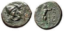 "Ancient Coins - Bruttium, Rhegion AE17 ""Jugate Dioscuri & Asklepios With Bird"" About VF"