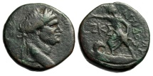 "Ancient Coins - Trajan AE22 ""Kadmos on Prow, Pointing"" Phoenicia, Sidon 116/117 AD gF"