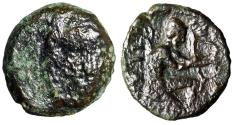 "Ancient Coins - Sicily, Solus (Punic Occupation) AE13 ""Facing Athena & Archer Kneeling, Bow"""