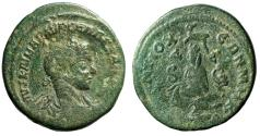 """Ancient Coins - Severus Alexander AE33 of Antioch """"Tyche & Ram Star"""" McAlee 826/2 Rare"""