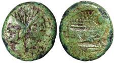 """Ancient Coins - Sextus Pompey AE As """"Janus, Features of Pompeius Magnus / Prow"""" 45 BC"""