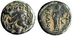 "Ancient Coins - Ionia, Smyrna AE19 ""Kybele in Oak Wreath & Statue Aphrodite, Bird"" Ikadios Mag"