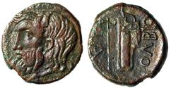 "Ancient Coins - Skythia (Black Sea Region), Olbia AE23 ""Borysthenes & Axe-Scepter, Bowcase"" EF"