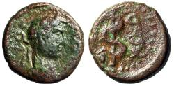 """Ancient Coins - Hadrian AE14 of Kos (Cos), Islands off Caria """"Serpent Staff of Asclepius"""" Rare"""