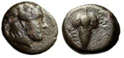 "Ancient Coins - Cyclades (Aegean Sea), Karthaea on Keos AE18 ""Dionysos & Grapes Star"" Rare"