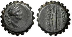 "Ancient Coins - Seleukid Kingdom: Demetrios I Soter Serrated AE20 ""Artemis & Bow, Quiver"" VF"