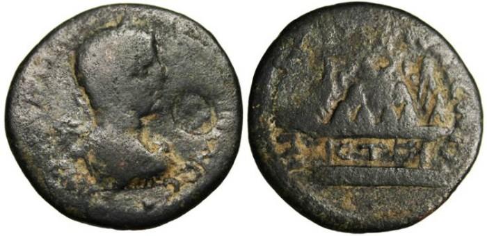 "Ancient Coins - Caracalla AE 28 ""Agalma of Mount Argaeus"" Cappadocia, Caesarea"
