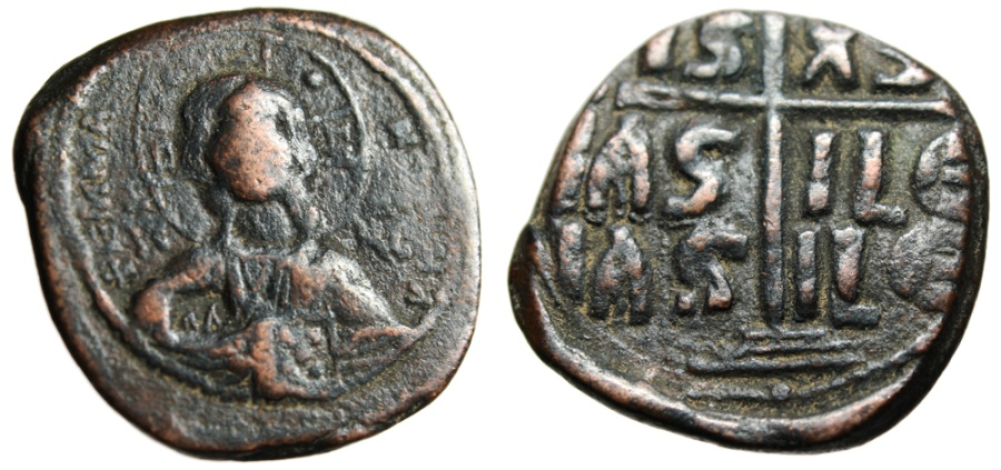 "Ancient Coins - Anonymous Class B Christ Follis ""Jesus Christ King of Kings"" Legends"