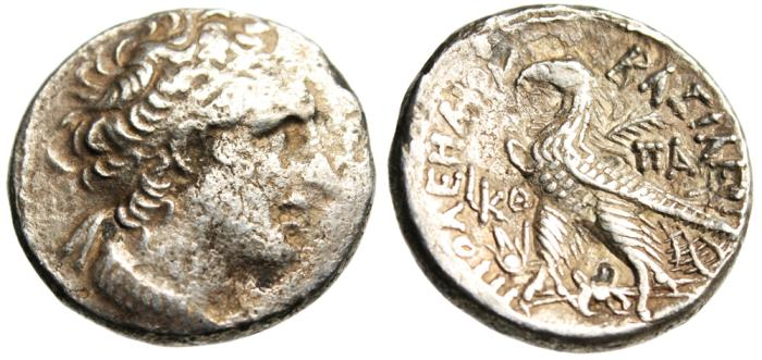 "Ancient Coins - Ptolemy XII & Cleopatra VII Silver Tetradrachm ""Eagle, Headdress Isis"" Year 29"