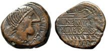 "Ancient Coins - Spain, Obulco AE28 ""Female Head & Iberian Legend, Plow, Grain"" About VF"