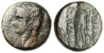 """Ancient Coins - Germanicus AE13 """"Athena With Spear & Shield"""" BMC 113 RPC 2993 Rare"""