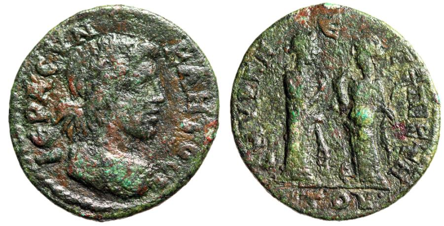 "Ancient Coins - Ionia, Smyrna Pseudo-Autonomous ""Two Nemeses"" Ikthos Unlisted Magistrate Rare"
