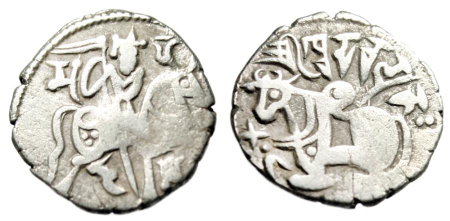 """Ancient Coins - Medieval India: Shahis Khudarayuka Silver Jital """"Zebu (Bull) & Horseman, Banner"""""""