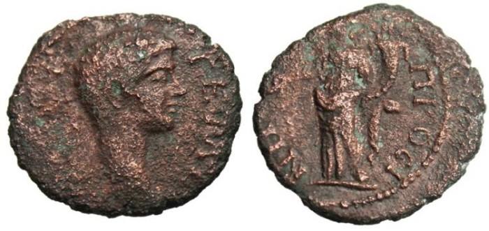 "Ancient Coins - Geta AE16 ""Homonia (Concordia)"" Moesia, Nicopolis Scarce"